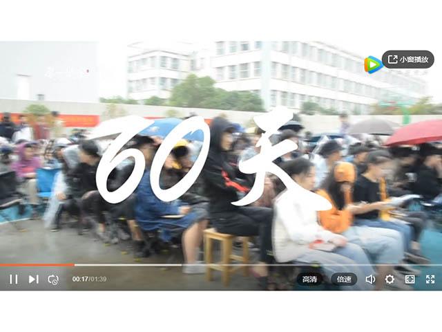 南昌厚一2019届美术联考誓师大会