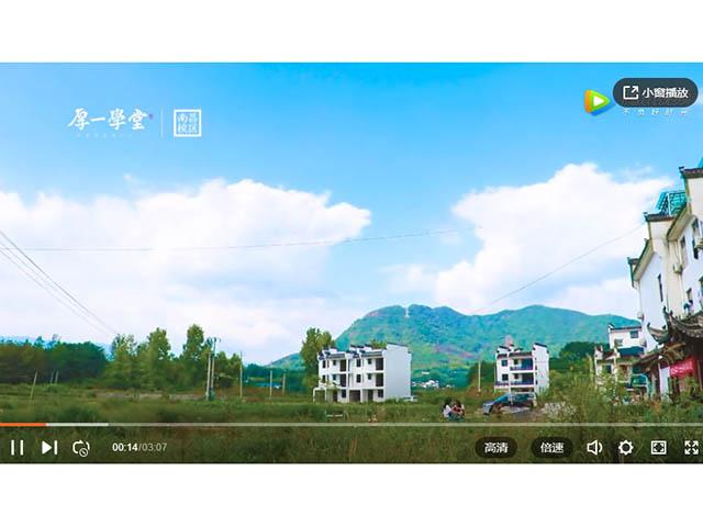 2018南昌厚一学堂安徽屏山写生视频