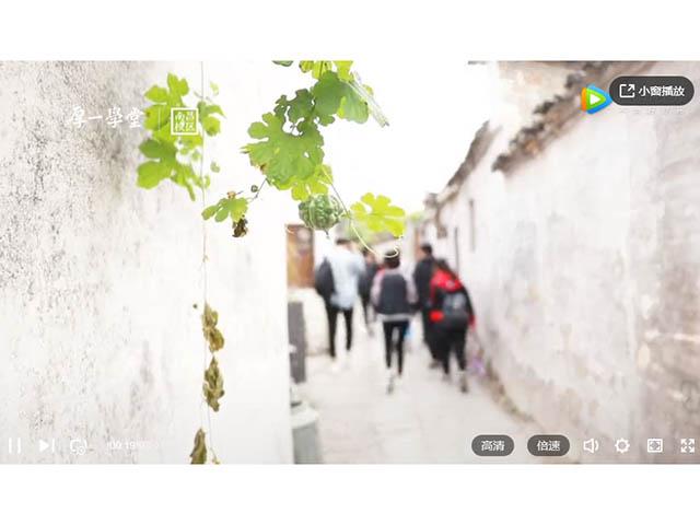 南昌厚一学堂教师节采访