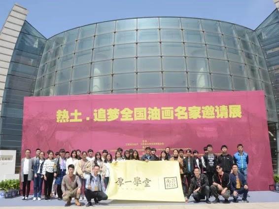 记在南昌厚一的初次活动丨热土·追梦—全国油画名家邀请展