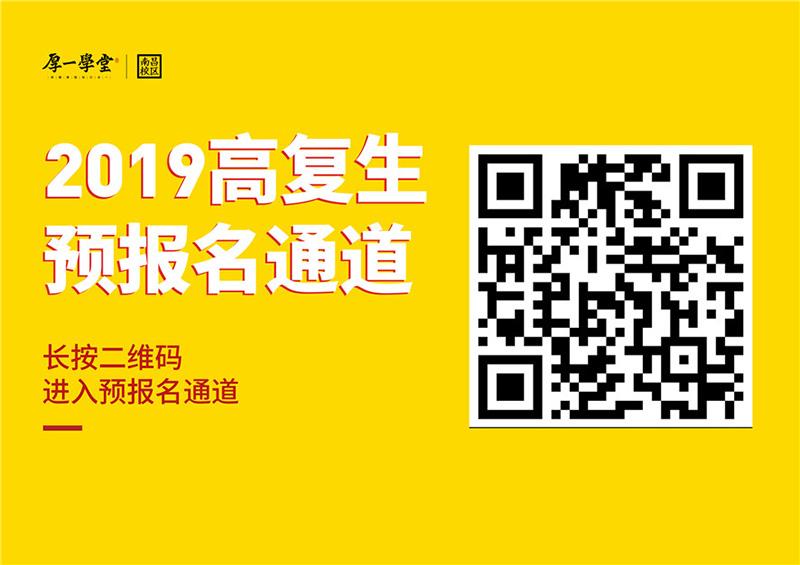 破茧成蝶,涅槃重生丨2020届南昌厚一学堂传媒高复生招生简章