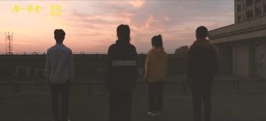 2019联考加油视频