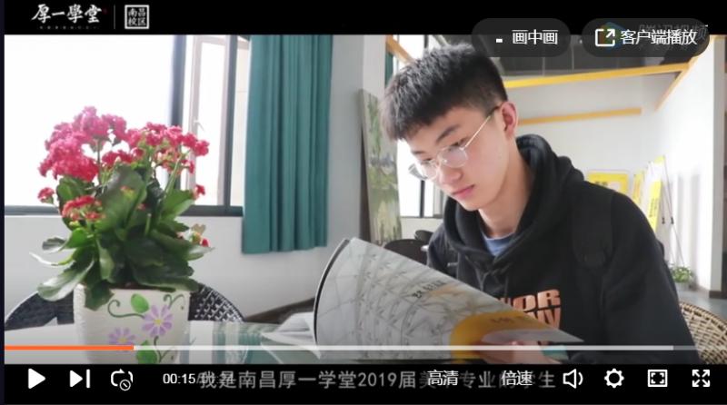 中国美术学院校考造型状元刘亮亮专访