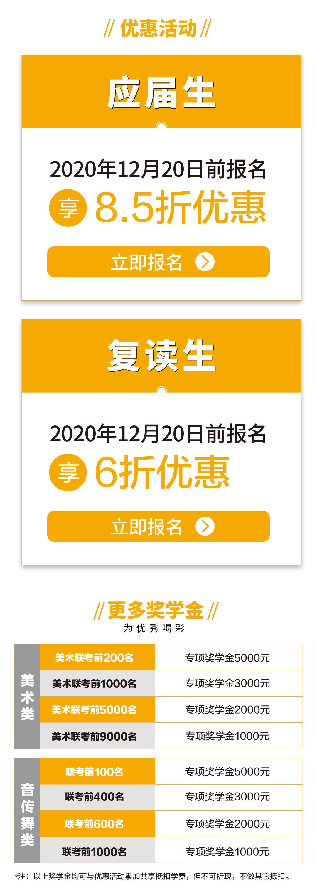 微信图片_20201126173203.jpg